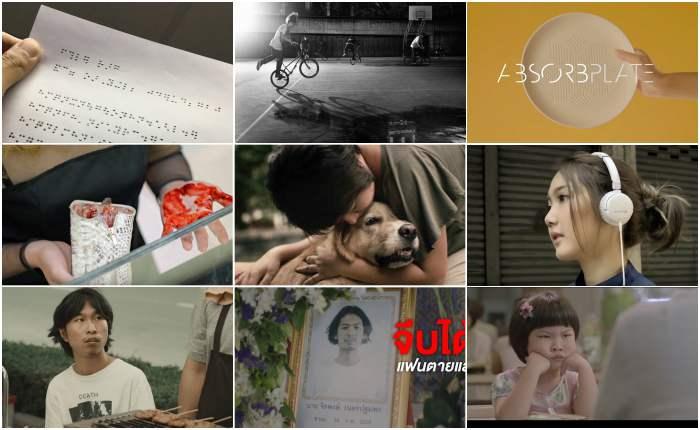 โฆษณาไทย ★ ยกทัพกวาด 42 รางวัล จากเวที Spikes Asia 2016 ประเทศสิงคโปร์