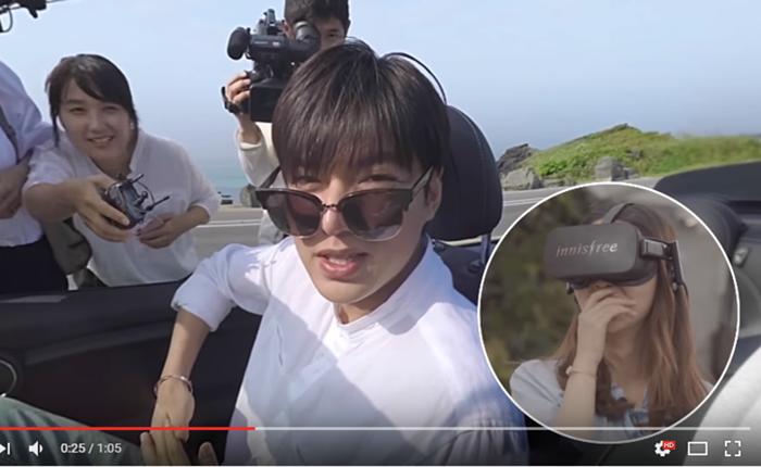 ติ่งเดย์..เดทกันหนเดียว Innisfree เจ๋งใช้ VR ให้สาวๆ ได้ออกเดทกับ Lee Min-Ho
