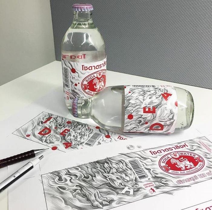 tiny-minimal-tattoossingha-soda-the-new-mix-01