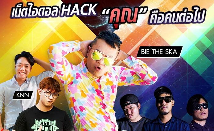 อยากสร้างตัวตนบนโลกโซเชียล ห้ามพลาดเด็ดขาด กับงาน WebTVAsia Workshop วันเสาร์ที่ 24 กันยายนนี้