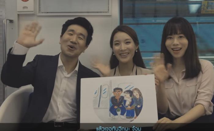 """การท่องเที่ยวเกาหลี ส่งแคมเปญสนุก """"ส่งเกาหลีไปหา (และเซอร์ไพรส์) คุณๆ"""" ในทุกที่ทั่วโลก"""