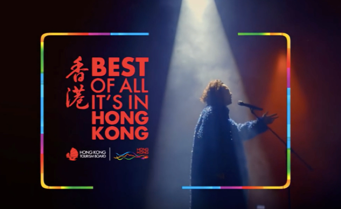 """การท่องเที่ยวฮ่องกง ส่งโฆษณาใหม่ """"สิ่งที่ดีที่สุดหาได้ที่ฮ่องกง"""" ขนดาราฮ่องกงมาร่วมซีนด้วย"""