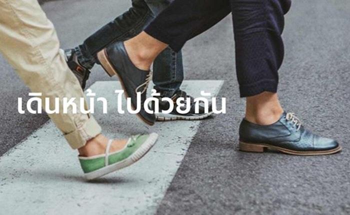 #เดินหน้าไปด้วยกัน Grab มุ่งขับเคลื่อนระบบขนส่งคมนาคม ภูมิภาคเอเชียตะวันออกเฉียงใต้ไปข้างหน้า