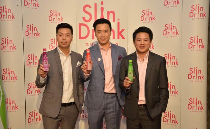 เอชทูโฟลว์ เปิดเซ็กเมนท์ใหม่ Slimming Refreshment ในกลุ่ม Functional Drink เครื่องดื่มคุณภาพนวัตกรรมจากญี่ปุ่น