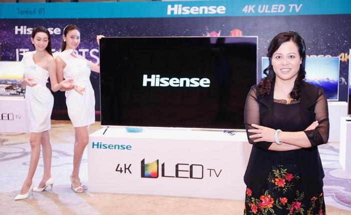 """""""ไฮเซ่นส์"""" แบรนด์ผู้นำเทคโนโลยีระดับโลก บุกตลาดเมืองไทย"""