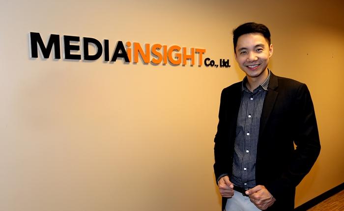 Media Insight คาดเม็ดเงินโฆษณาปีหน้า ติดลบ 10-15%