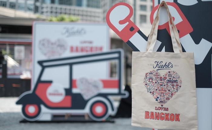คีลส์เปิดตัวแคมเปญ Kiehl's Loves Bangkok ผสมผสานไฮไลท์ของกรุงเทพฯเข้ากับซิกเนเจอร์ของนิวยอร์กออกมาเป็นแพคเกจจิ้งรุ่น Limited Edition