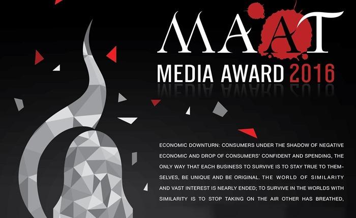 สมาคมมีเดียเอเยนซี่ และธุรกิจสื่อแห่งประเทศไทย (MAAT) เตรียมมอบรางวัล MAAT Media Awards ครั้งที่ 2 ภายใต้แนวคิด Be Different