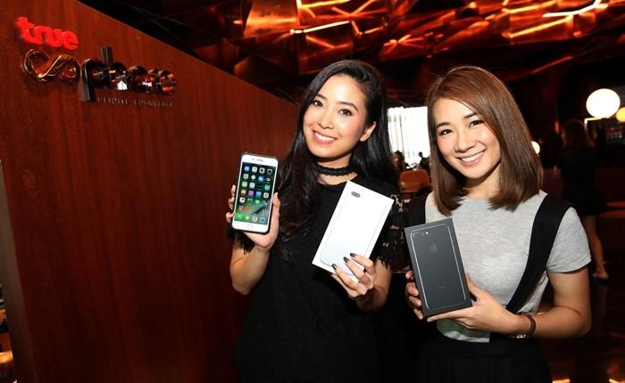 ทรูมูฟ เอช วางจำหน่าย iPhone 7 และ iPhone 7 Plus พร้อม Apple Watch Series 2 ในประเทศไทย เมื่อวันศุกร์ที่ 21 ตุลาคม