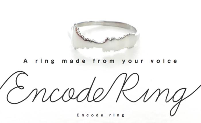 บริษัทญี่ปุ่นหัวใสออกแบบแหวนจาก คลื่นเสียง ทำเป็นของขวัญสุดพิเศษชิ้นเดียวในโลก