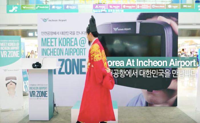 สนามบินอินชอนจัดเซอร์ไพรส์โปรโมทเกาหลี พานักท่องเที่ยวมาเจอคนท้องถิ่นพาทัวร์วัฒนธรรมผ่านแว่น VR