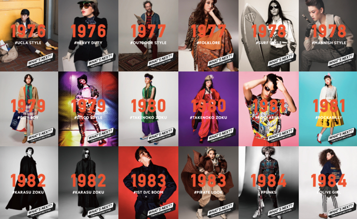 ร้านเสื้อผ้าญี่ปุ่นออกโฆษณาฉลองครบรอบ 40 ปีได้สุดเก๋ ยืนยันชั้นคือผู้นำแฟชั่นของฮาาราจูกุตลอดกาล