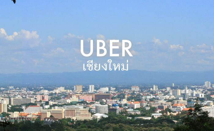 chiang_mai_city_sky_view