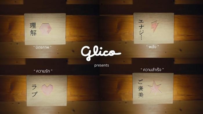 glico-1