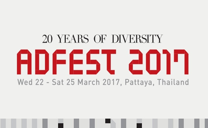 ADFEST 2017 เปิดรับผลงานเข้าร่วมประกวด เหลือเวลาอีก 2 เดือนเท่านั้น !!