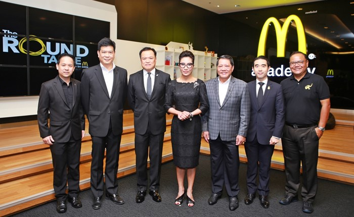 M academy จัดเสวนาเผยทิศทางธุรกิจไทย เคล็ดไม่ลับสู่ความสำเร็จ 'Business outlook & must-do for 2017'