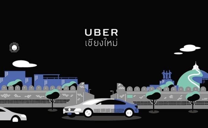Uber เปิดทดลองให้บริการในเชียงใหม่แล้วเจ้า