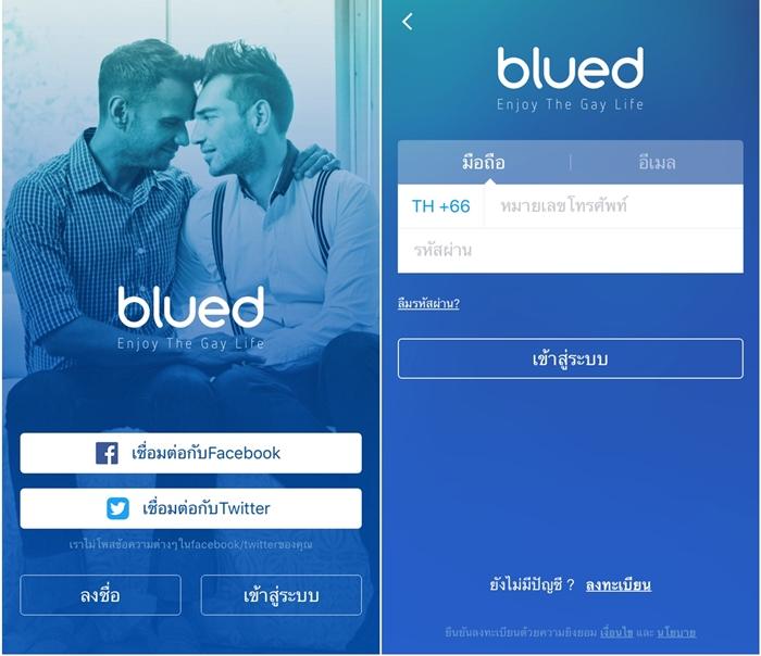 blued2