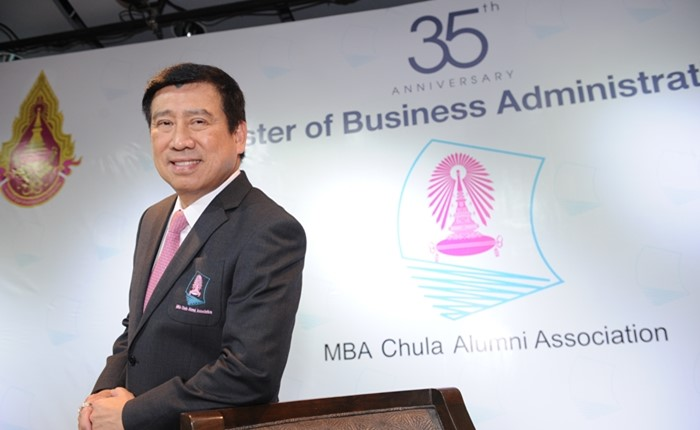 MBA Chula Alumni จัดงานครบรอบ 35 ปีหลักสูตร MBA ประกาศรวมพลังสร้างสรรค์ขับเคลื่อนสังคม จัดงานใหญ่ร่วมฉลองวาระ 100 ปีแห่งการประดิษฐานจุฬาฯ