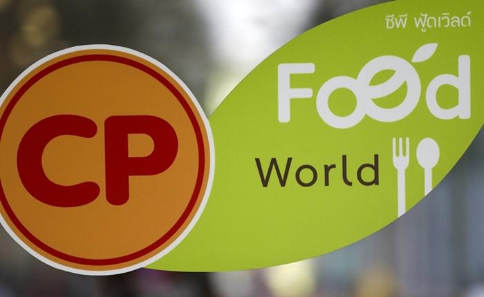 CPF ทุ่มกว่า 3 หมื่นล้าน! ซื้อ Bellisio กิจการอาหารแช่แข็งสหรัฐฯ หวังสยายปีกสู่ครัวโลก