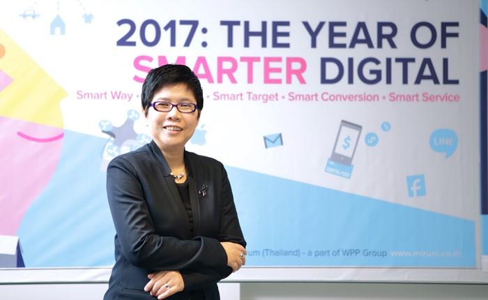 มายรัมแนะซีอีโอไทยรับมือเทรนด์ 2017 กำหนดกลยุทธ์ดิจิทัล เร่งทรานส์ฟอร์มใช้นวัตกรรมพิชิตยอดขาย เพิ่มทางรอดธุรกิจ