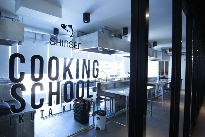 009-shinsen-29-11-2016_0048