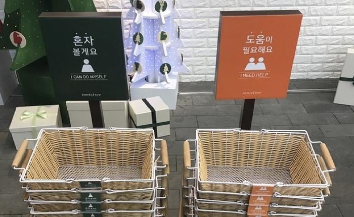 แบรนด์เครื่องสำอางเกาหลี Innisfree แค่ติดสีที่ตระกร้าช็อปปิ้ง ก็ช่วยให้ลูกค้าช็อปปิ้งได้ชิลล์ขึ้น