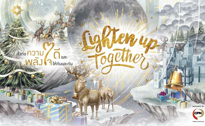 """CPN พา คิ้วต่ำ, คนตัวจิ๋ว, dekfarak, เจมส์ อภิสิทธิ์ เจ้าของภาพถ่าย """"ที่ที่พ่อไป"""" ชวนคนไทยส่งต่อความดีสู่เทศกาลปีใหม่ 2560 กับแคมเปญ #LightenUpTogether"""