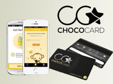 choco-crm-product