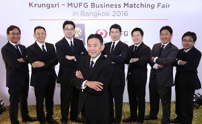 Krungsri จับคู่ธุรกิจไทย-ญี่ปุ่น-CLMV สร้างสถิติคู่เจรจาสูงสุดในรอบ 3 ปี