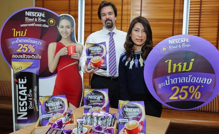 เนสกาแฟ ส่ง เนสกาแฟ เบลนด์แอนด์ บรู สูตรน้ำตาลน้อยลง 25%