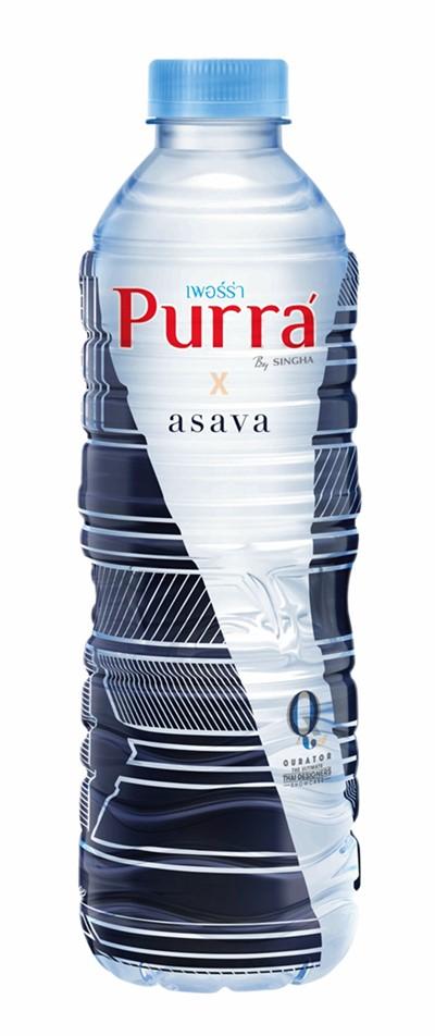 purra-2