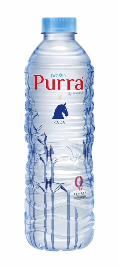 purra-3