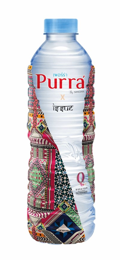 purra-5