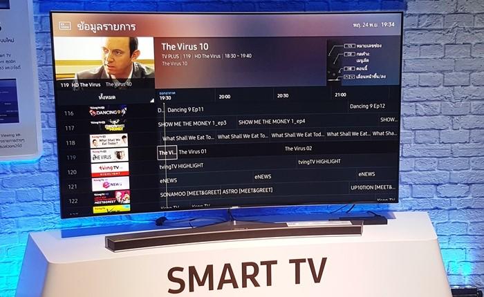 รู้ใจไลฟ์สไตล์ยุค 4G Samsung Curved TV ทีวีจอโค้งที่ต้องมีไว้ในบ้าน