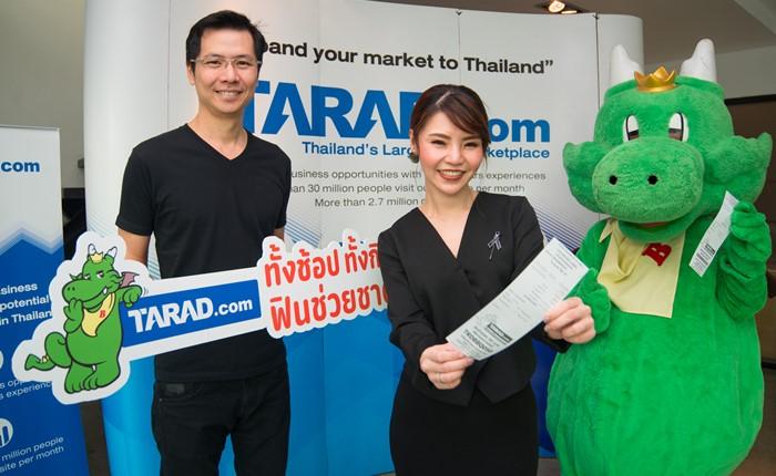 บาร์บีคิวพลาซ่า จับมือ ตลาดดอทคอม (TARAD.com) เปิดโปรพิเศษข้ามธุรกิจชวนคนทั้งช้อปและกิน ช่วยรัฐกระตุ้นเศรษฐกิจ