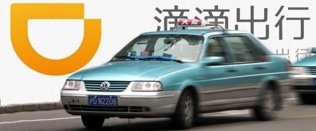 didi-kuaidi-fast-cab-720x300