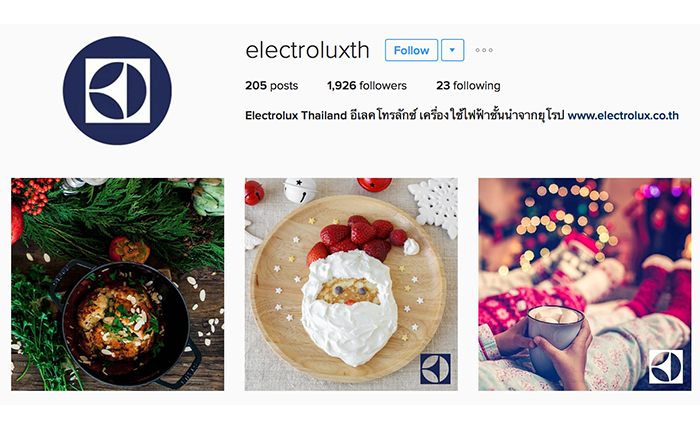 """Tastier Together…รสชาติของความสุข"" แคมเปญเน้นความรักเป็นเครื่องปรุงหลักในการทำอาหาร จาก #อีเลคโทรลักซ์"