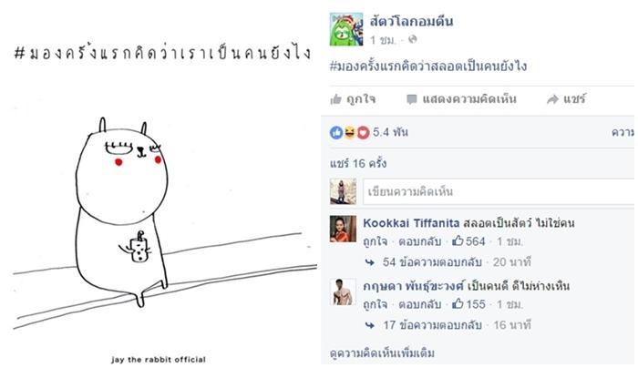 fb-page3