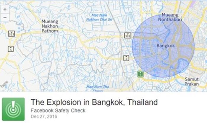 Facebook แจงเตือน Safety Check ถูกต้องแล้ว อ้างอิงเหตุระเบิดปิงปองที่ทำเนียบฯ