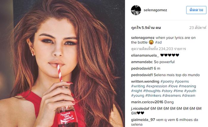 Instagram เผยที่สุดของปี 2016 พารากอนยังติดอันดับสถานที่สุดฮิตเหมือนเดิม