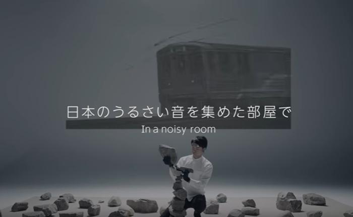 Sony ดึงศิลปินบาลานซ์หินญีปุ่นชื่อดัง ร่วมโฆษณาเฮดโฟนตัวใหม่ โชว์ระบบตัดเสียงดีเยี่ยม