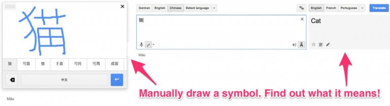 theres-a-manual-feature-in-google-translate-that-lets-you-draw-characters-or-symbols