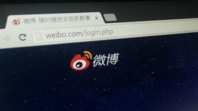 weibo-login-page-720x405