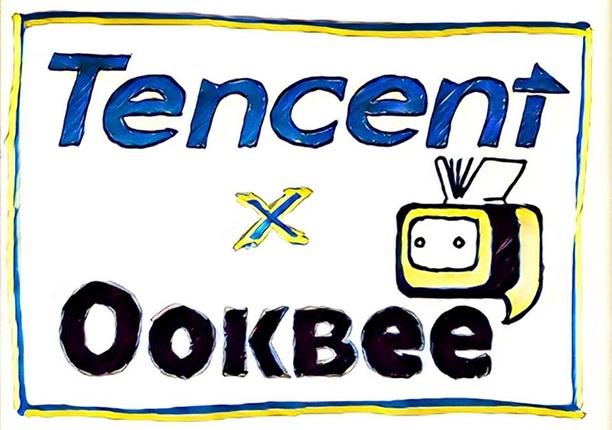 Ookbee จัดหนักรับต้นปี ระดมทุนตั้งบริษัทกับยักษ์ใหญ่ Tencent