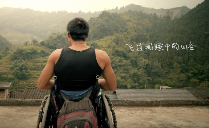 เว็บจองตั๋วเครืออลีบาบาส่งโฆษณาซึ้ง ช่วยคนพิการตามฝันให้บินได้ และบินไกลถึงขั้วโลกเหนือ