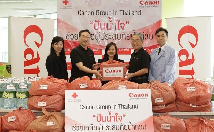 กลุ่มบริษัท แคนนอน ประเทศไทย รวมพลังจัดถุงยังชีพ ช่วยเหลือพี่น้องผู้ประสบอุทกภัยภาคใต้