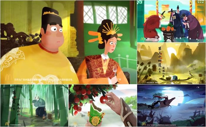 ซินเจียยู่อี่ ซินนี้ฮวดไช้ ~ มาดูโฆษณารับตรุษจีนจาก Mc Donald's China กันเถอะ