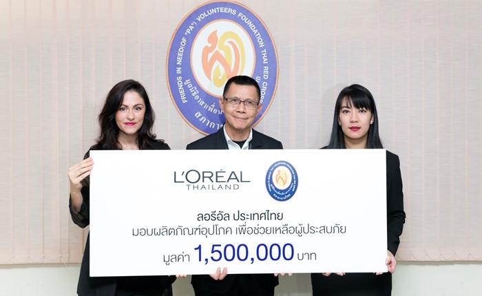 ลอรีอัล ประเทศไทย มอบผลิตภัณฑ์มูลค่า 1.5 ล้านบาท ให้มูลนิธิเพื่อนพึ่ง(ภาฯ) ช่วยเหลือผู้ประสบอุทกภัยภาคใต้