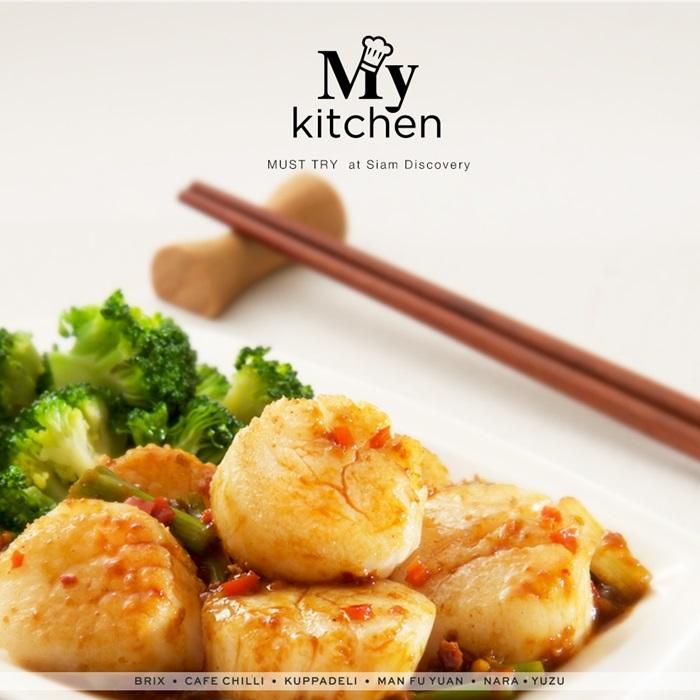 My-Kitchen-7